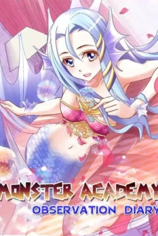 Monster Academy Observation Diary