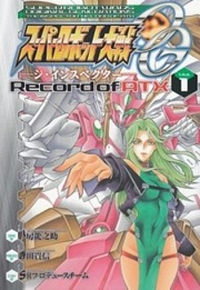 Super Robot Taisen OG - The Inspector - Record of ATX