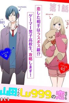 My Lv999 Love for Yamada-kun