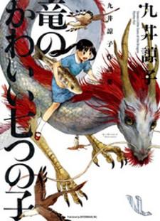 Ryuu no Kawaii Nanatsu no Ko