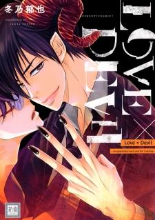 Love x Devil