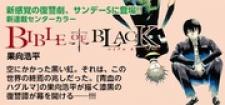 Bible of Black