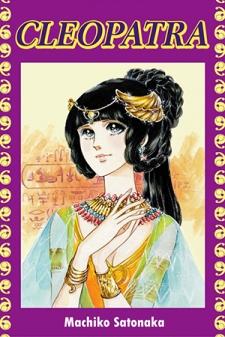 Cleopatra (Machiko Satonaka)