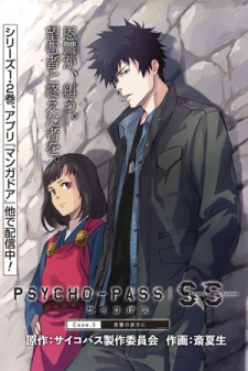 Psycho-Pass: Sinners of the System Case 3 - Beyond love and hate