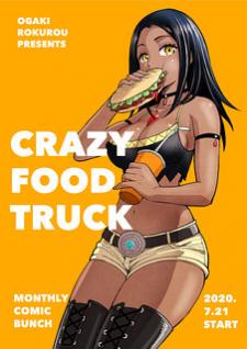 Crazy Food Truck