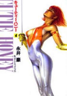 Cutey Honey '90