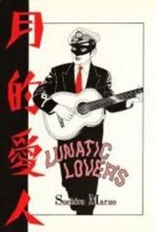 Lunatic Lovers