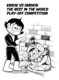Kikkai vs Omorai