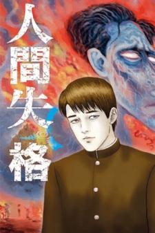 No Longer Human (Junji Itou)