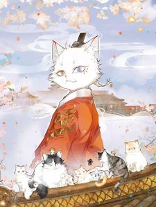 Forbidden City · Impurrial Cat Room