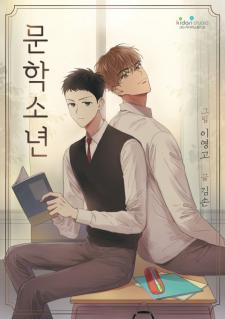 Literature Boy