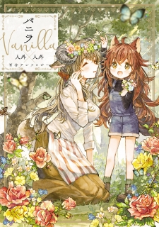 Vanilla Jingai x Jingai Yuri Anthology