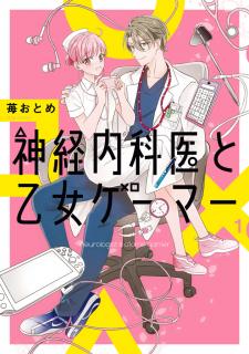 Shinkei Naikai to Otome Gamer