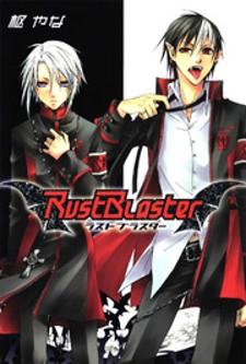 Rust Blaster