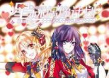 Star Idol Project