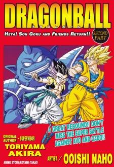 Dragon Ball: Ossu! Kaette Kita Son Gokū to Nakama-tachi!!
