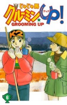Ja Ja Uma Grooming UP!