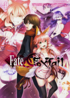 Fate/Extra CCC - Foxtail
