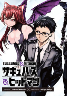 Succubus & Hitman