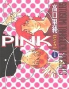 Pink (TAKAGUCHI Satosumi)