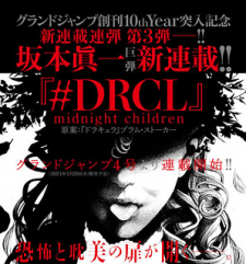 #DRCL midnight children