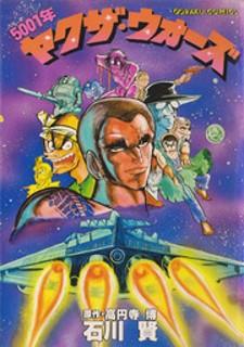 5001 Yakuza Wars