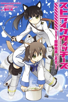 Strike Witches: 501st Joint Fighter Wing Take Off!