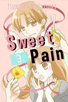 Sweet Pain (Tsunami Minatsuki)