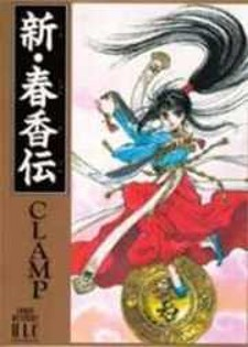 The Legend of Chun Hyang