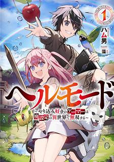 Hell Mode: Yarikomi Suki no Gamer wa Hai Settei no Isekai de Musou Suru