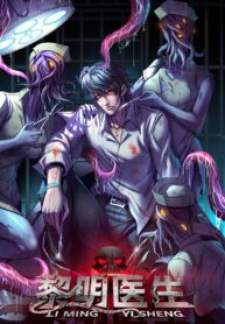Lovecraftian Plague Doctor