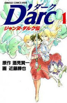 D'arc - Jeanne D'arc DenComics