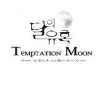Temptation Moon
