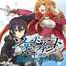 Sword Art Online: Progressive - Kuraki Yuuyami no Scherzo