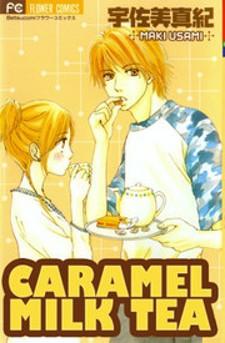Caramel Milk Tea