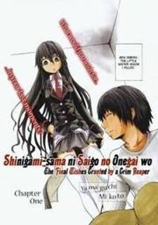 Shinigami-sama ni Saigo no Onegai o