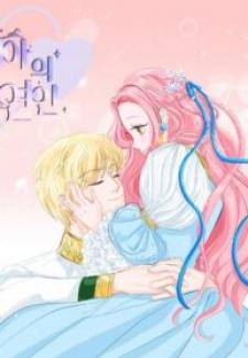 Cecilia's Little Lover
