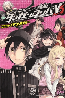 New Danganronpa V3 Comic Anthology