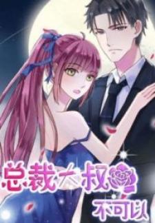 Hui Xi Yi's Love Contract