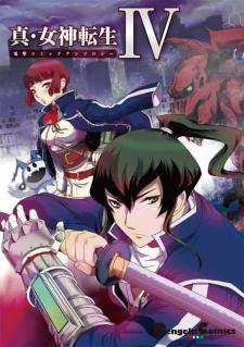 Shin Megami Tensei IV Dengeki Comic Anthology