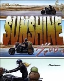 Sunshine (Sandman)
