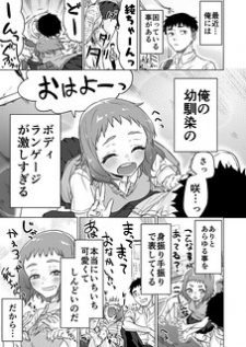 Confession Series