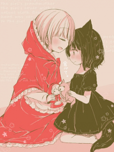 Daring Little Red Riding Hood and Herbivorous Wolf-chan