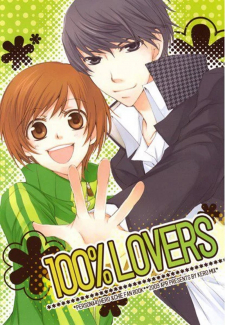 Persona 4 - 100% Lovers