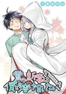 Yuki no Niiduma wa Boku to Tokeaitai