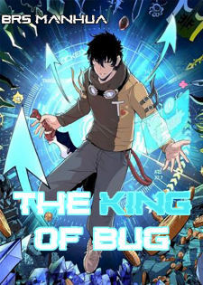 The King Of BUG