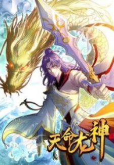 Destiny Dragon God