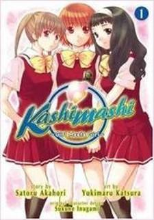 Kashimashi - Girl Meets Girl