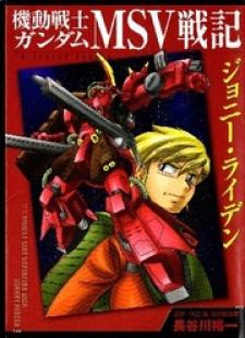Kidou Senshi Gundam Msv Senki Johnny RiddenComics