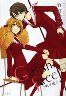 Girlish Sweet: Atashi no Kanojo